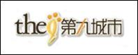 上海第九城市信息技术有限公司简介