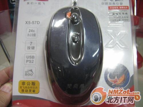 双飞燕x5-57d鼠标