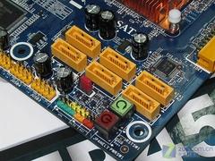 映泰TP45 HP  799(成龙)