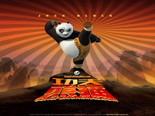 在家赏《功夫熊猫》!万元高清也精彩