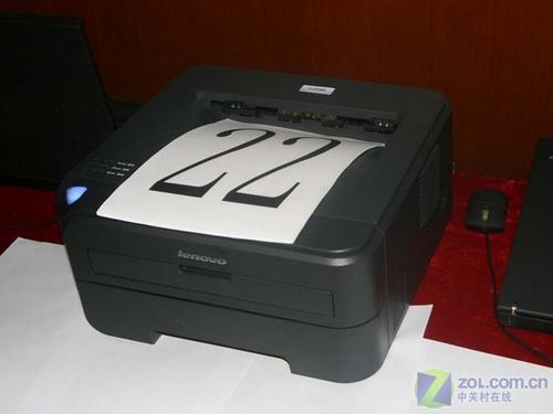 购买联想LJ2200激光打印机