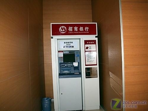 存钱到异地银行卡_招商银行北京自动存取款机分布网点?