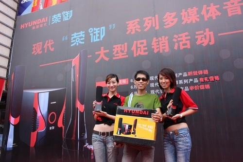 震憾 现代音响 荣御 系列新品空降杭州高清图片
