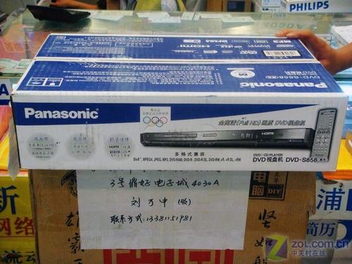 松下新款高清DVD影碟机DVD S858促销