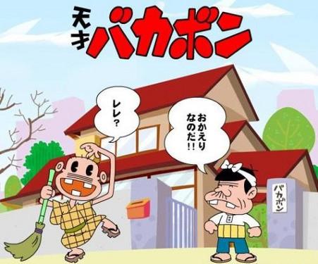 动漫作品中最理想的爸爸TOP10揭晓