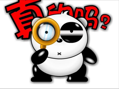 功夫熊猫踢暴全球 超可爱国宝主题壁纸高清图片
