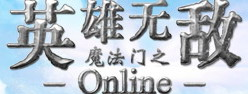 《英雄无敌Online》亮相ChinaJoy
