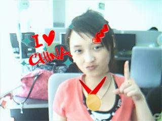 《劲秀团》与您一道 相约China Joy