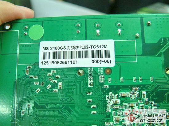 铭瑄8400GS变频跳线版—TC512M显卡 参数铭牌-299元买8600GT 铭图片