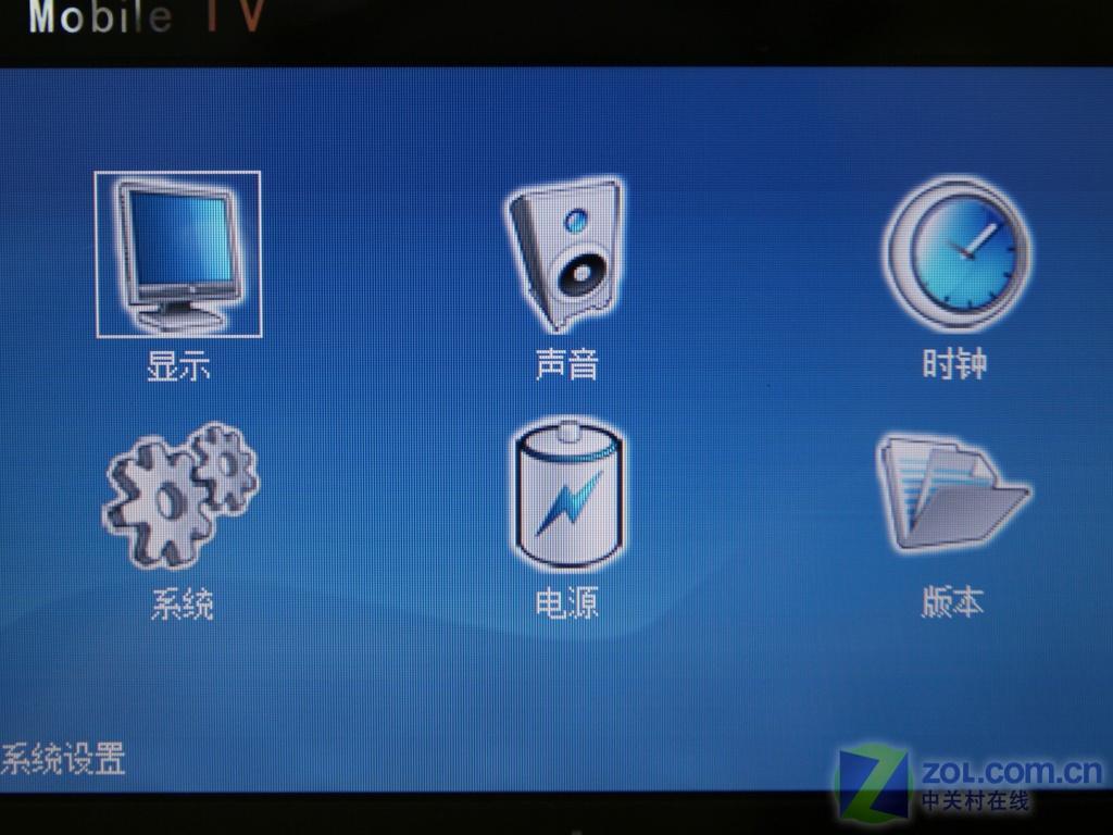 爱国者 移动电视 cm5210(1gb)