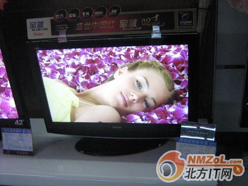 海尔LU3232RR1液晶电视售价呼市为6599元_呼和图纸隐蔽怎么打印图片