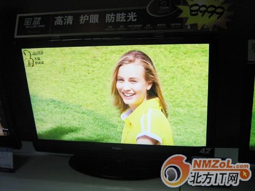 海尔LU3232RR1液晶电视售价呼市为6599元_呼和图纸滚圆机图片