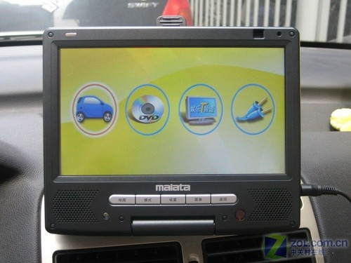 ...DVD播放、这款产品,就是万利达推出的便携DVD式的多功能车...