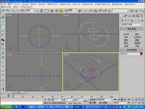 3DMAX实例教程:用3DMAX制作精美LOGO