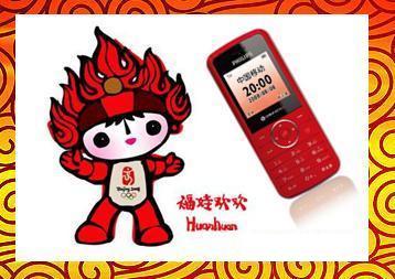 福娃欢欢的红色源于中国传统红色火纹图案纹样,象征着喜庆,热情与