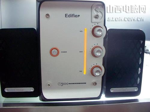 长条形按钮素材 png 透明