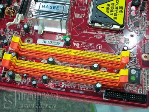 红色主板边框素材