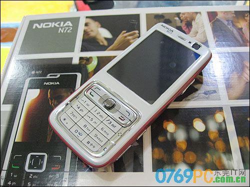 诺基亚N73手机