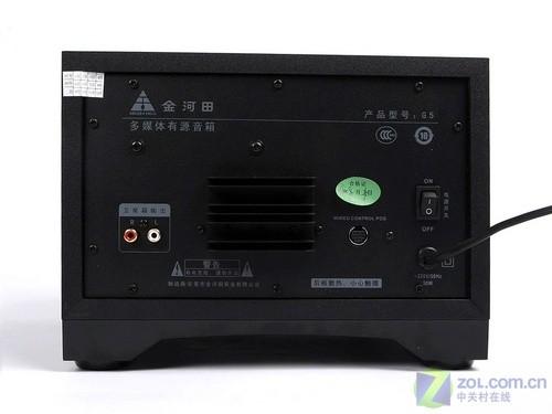 3G环保系列2.1新品 金河田G5音箱评测