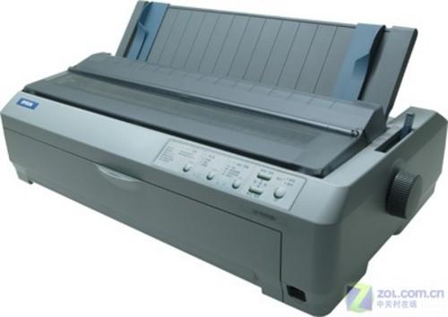 报表打印就买它 爱普生针式打印机促销