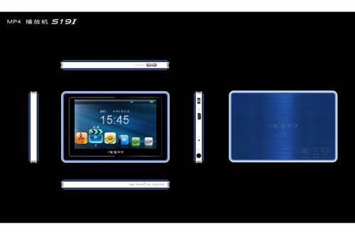 OPPO MP4播放器热卖促销中仅售490元--ZOL