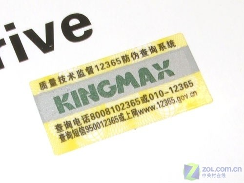 KINGMAX 8GB 优盘