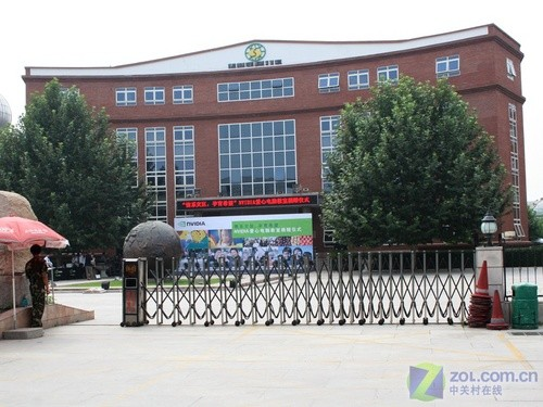 北京海淀外国语实验学校-情系灾区 NVIDIA捐赠爱心电脑教室落成图片