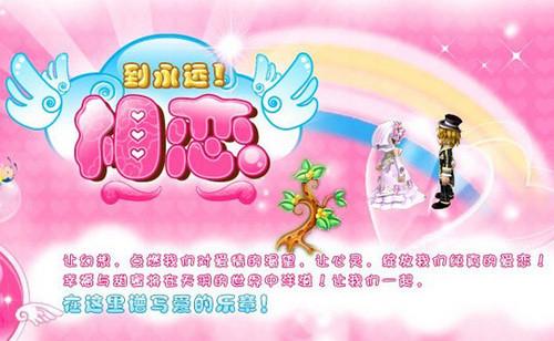 """《天羽传奇》新版""""落日城""""震撼上线"""