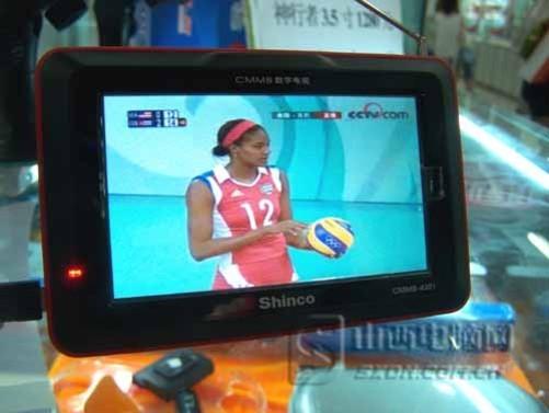 新科cmmb-4301移动电视