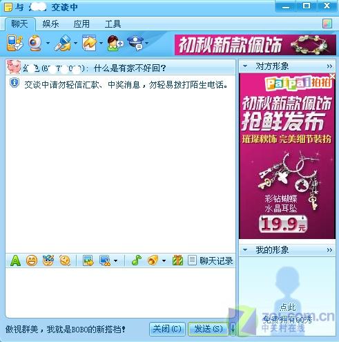 qq聊天软件官方下载2014_下载qq聊天软件_下载qq聊天软件最新版