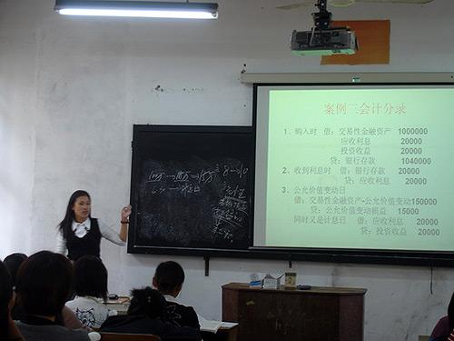 多媒体技术垹�`:)^X�_适合教师使用的笔记本推荐;; 宽500x375高; 多媒体技术发展漫画图片大