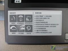 T5800芯迅驰独显联想F31本降至4999元