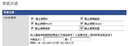 商务星打造中国最优酒店飞鱼优质蛤蜊辣网络怎么读图片