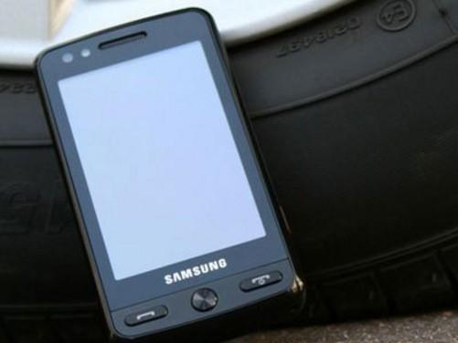 联通手机卡3g上qq能查到 ip吗_那有三星m8800电池卖_三星m8800能上qq吗
