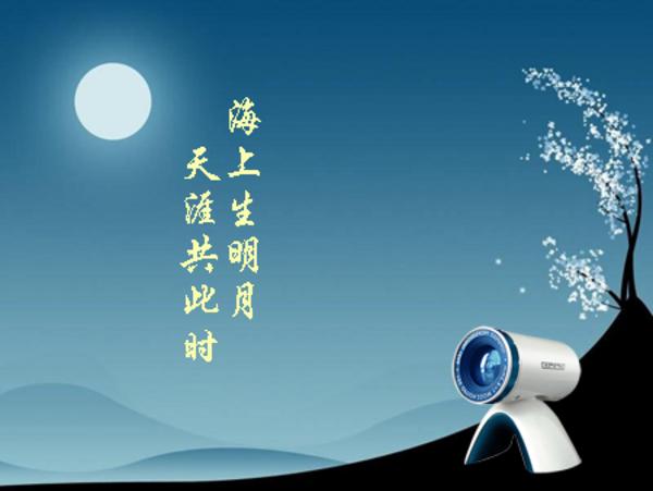 中秋短信祝福语:中秋的月亮