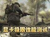 《使命召唤5:战争世界》专区