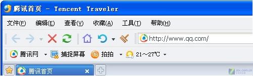 IT测谎仪:TT浏览器拜托请拿出些真本事