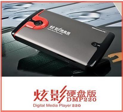 影音利器-天敏炫影硬盘版 RMVB播放器
