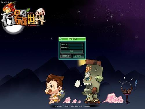 全3D网游《石器世界》首次评测报告
