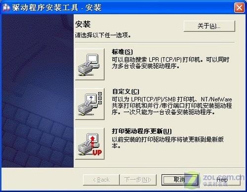 轻松办公 富士施乐A3数码多功能机评测