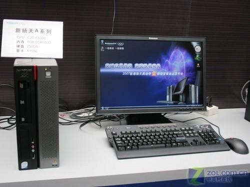 E2200芯2400独显 联想A6000V大降500元