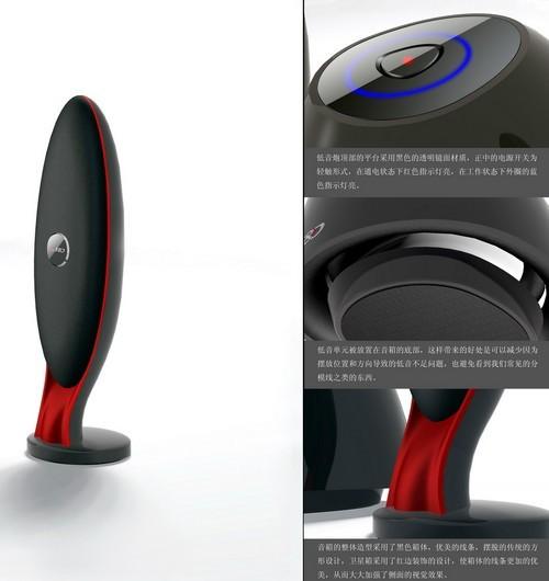 奋达工业设计获奖作品美图赏析(一)