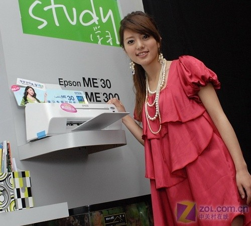 美女代言 爱普生ME300学生一体机图赏
