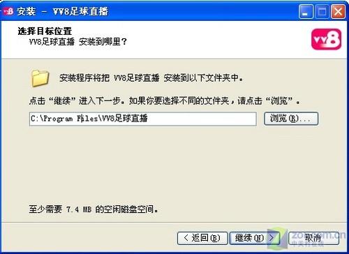 VV8英超直播产品评测