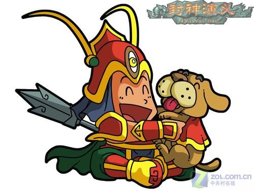 哇!二郎神和啸天犬的q版形象好可爱啊!