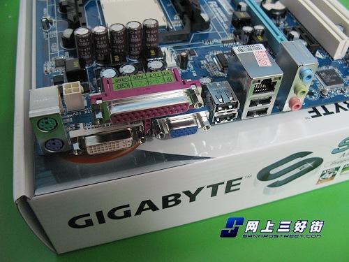 低端价格低 技嘉m68sm-s2l主板超值开卖_沈阳固态硬盘