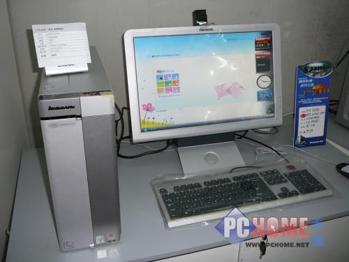 联想 家悦 S2000A 配置升级价不变 联想家悦S2010台式机