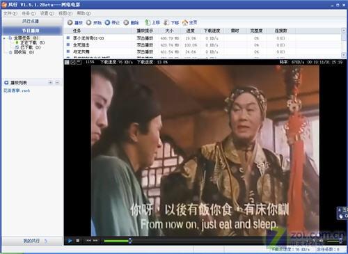 香港喜剧演员表_香港喜剧开山作 用风行体验许氏经典剧