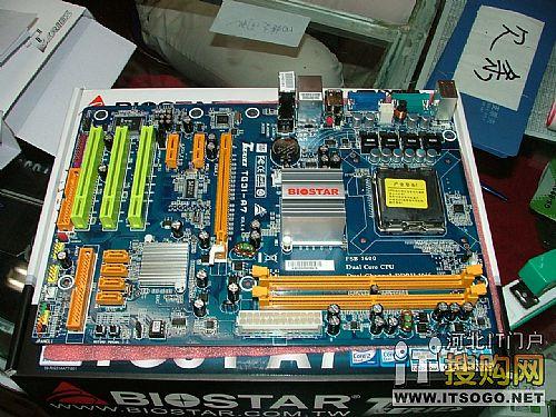 最低价e5200超频主板映泰tg31只卖399