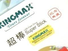 牛年必备 KINGMAX 4GB生肖超棒55元